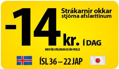 ob forsida 14kr1